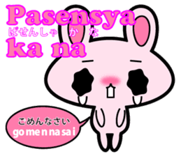 Tagalog language and Japanese sticker sticker #13355689