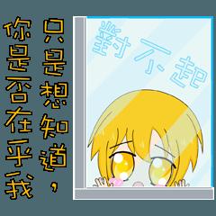 crybaby yellow