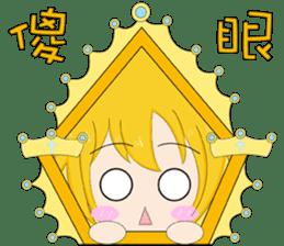 crybaby yellow sticker #13357022