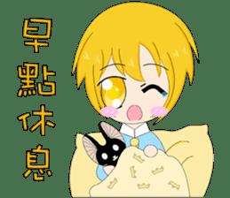 crybaby yellow sticker #13357025