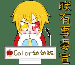 crybaby yellow sticker #13357027