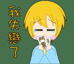 crybaby yellow sticker #13357030