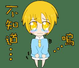 crybaby yellow sticker #13357032
