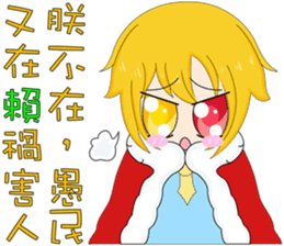 crybaby yellow sticker #13357034
