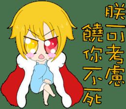crybaby yellow sticker #13357035