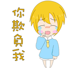 crybaby yellow sticker #13357038