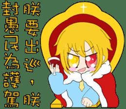 crybaby yellow sticker #13357045