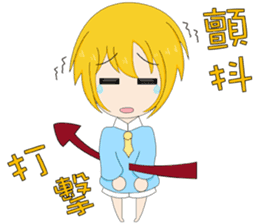 crybaby yellow sticker #13357046