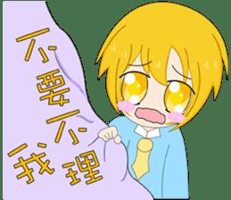 crybaby yellow sticker #13357049