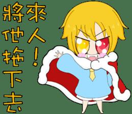 crybaby yellow sticker #13357053