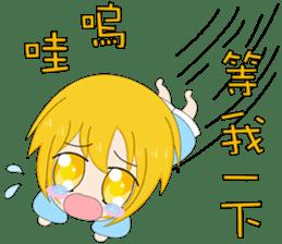 crybaby yellow sticker #13357054