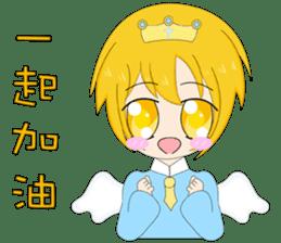 crybaby yellow sticker #13357055