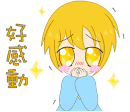 crybaby yellow sticker #13357056