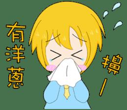 crybaby yellow sticker #13357057