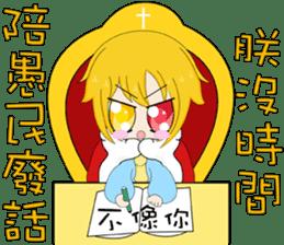 crybaby yellow sticker #13357060