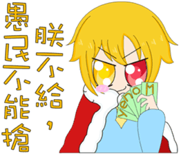 crybaby yellow sticker #13357061
