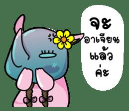 Rhino is Rad! 3 sticker #13358972
