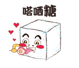 Cantonese Slangy Foodies @HK sticker #13368841
