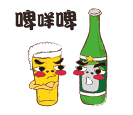 Cantonese Slangy Foodies @HK sticker #13368842
