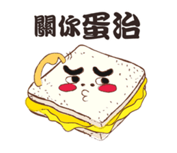 Cantonese Slangy Foodies @HK sticker #13368843