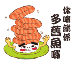 Cantonese Slangy Foodies @HK sticker #13368861