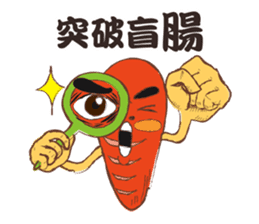 Cantonese Slangy Foodies @HK sticker #13368877