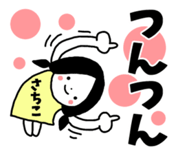 "Sticker of ""Sachiko"" sticker #13370224"