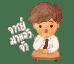 Student Diary sticker #13384334