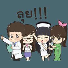 ทีมหมอครอบครัว แพทย์ พยาบาล เภสัช