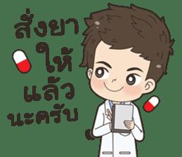 Family Care Team sticker #13385517