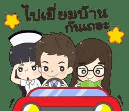 Family Care Team sticker #13385543