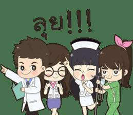 Family Care Team sticker #13385544