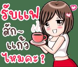 Sakura. sticker #13386305