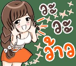 Sakura. sticker #13386325