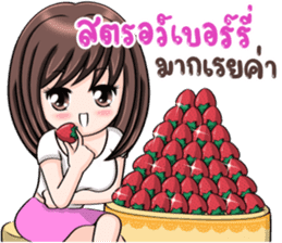 Sakura. sticker #13386327