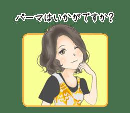 for hair stylist sticker #13389711