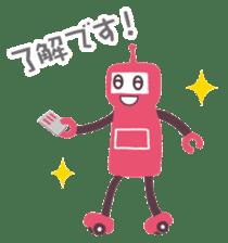 """Revival""PASMO ROBOT sticker #13391150"