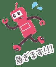 """Revival""PASMO ROBOT sticker #13391153"