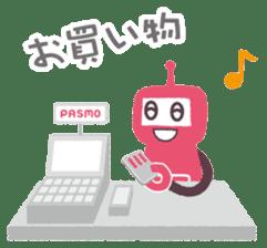 """Revival""PASMO ROBOT sticker #13391162"