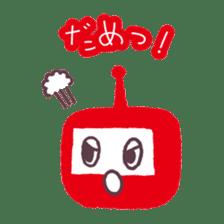 """Revival""PASMO ROBOT sticker #13391173"