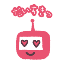 """Revival""PASMO ROBOT sticker #13391176"