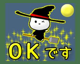 Animated Tomic 2 sticker #13400119