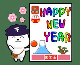Animated Tomic 2 sticker #13400120