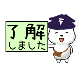 Animated Tomic 2 sticker #13400122