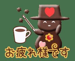 Animated Tomic 2 sticker #13400123
