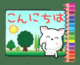 Animated Tomic 2 sticker #13400129