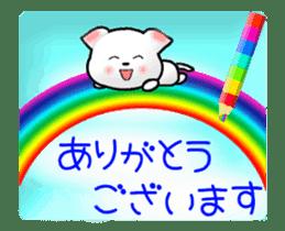 Animated Tomic 2 sticker #13400130