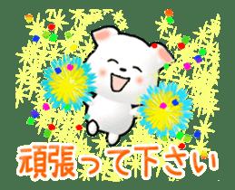 Animated Tomic 2 sticker #13400131