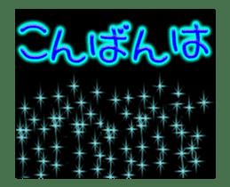 Animated Tomic 2 sticker #13400133