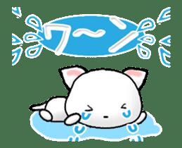 Animated Tomic 2 sticker #13400135
